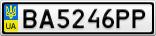Номерной знак - BA5246PP