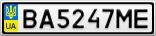 Номерной знак - BA5247ME