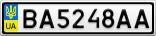 Номерной знак - BA5248AA