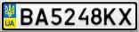 Номерной знак - BA5248KX