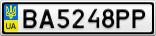Номерной знак - BA5248PP