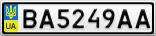 Номерной знак - BA5249AA