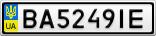 Номерной знак - BA5249IE