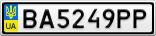 Номерной знак - BA5249PP