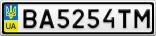 Номерной знак - BA5254TM