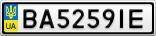 Номерной знак - BA5259IE