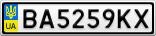 Номерной знак - BA5259KX