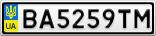 Номерной знак - BA5259TM