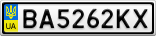 Номерной знак - BA5262KX