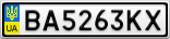 Номерной знак - BA5263KX