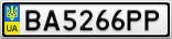 Номерной знак - BA5266PP