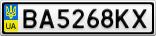 Номерной знак - BA5268KX