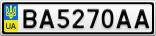 Номерной знак - BA5270AA