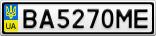 Номерной знак - BA5270ME