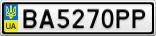 Номерной знак - BA5270PP