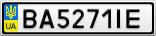 Номерной знак - BA5271IE