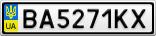Номерной знак - BA5271KX