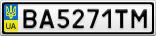 Номерной знак - BA5271TM
