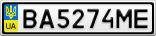 Номерной знак - BA5274ME