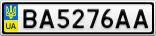 Номерной знак - BA5276AA