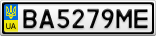 Номерной знак - BA5279ME