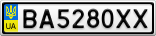 Номерной знак - BA5280XX