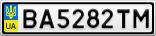 Номерной знак - BA5282TM