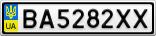 Номерной знак - BA5282XX