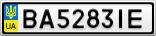 Номерной знак - BA5283IE