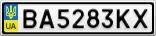 Номерной знак - BA5283KX