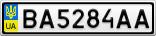 Номерной знак - BA5284AA