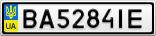 Номерной знак - BA5284IE