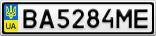 Номерной знак - BA5284ME