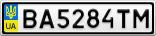 Номерной знак - BA5284TM