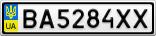 Номерной знак - BA5284XX