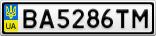 Номерной знак - BA5286TM