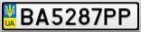 Номерной знак - BA5287PP