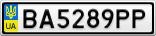 Номерной знак - BA5289PP