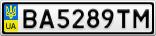 Номерной знак - BA5289TM