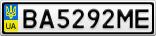 Номерной знак - BA5292ME