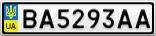 Номерной знак - BA5293AA