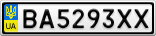 Номерной знак - BA5293XX