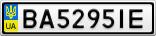 Номерной знак - BA5295IE