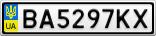 Номерной знак - BA5297KX