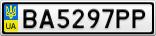 Номерной знак - BA5297PP