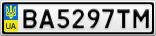 Номерной знак - BA5297TM