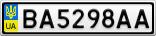 Номерной знак - BA5298AA