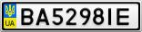 Номерной знак - BA5298IE