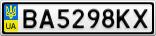 Номерной знак - BA5298KX