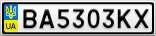 Номерной знак - BA5303KX